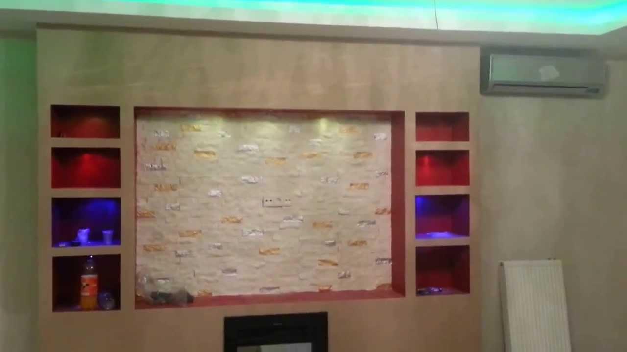 Asma Tavan -TV Niş Modelleri