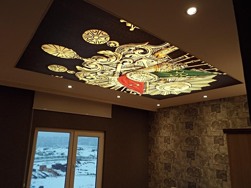 Gergi Tavan - Dekoratif Tavan Sistemleri